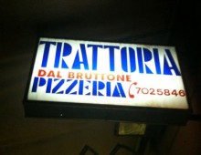 """Dar Bruttone"" – Via Taranto"