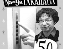"""Piazza Vittorio: """"Il mio fiato sul mondo"""" di Naoya Takahara"""