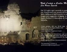 Notti d'estate a Cecilia Metella