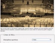 Cercare gli impianti sportivi di Roma Capitale
