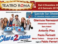 """Al teatro Roma """"Chat a due piazze"""""""