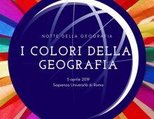 Alla Sapienza la Notte europea della geografia