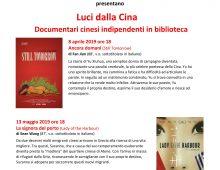 "Biblioteca Mandela: ""Luci dalla Cina"""