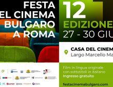 CULTURA / Roma, Festa del cinema bulgaro