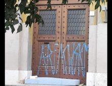 Sabato 7 settembre tutti insieme per ripulire l' Istituto Primario Diaz