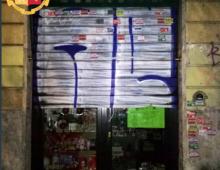Via Albenga: tagliano serranda negozio e svuotano registratore di cassa