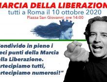 Piazza San Giovanni: sabato 10 ottobre marcia contro il distanziamento sociale